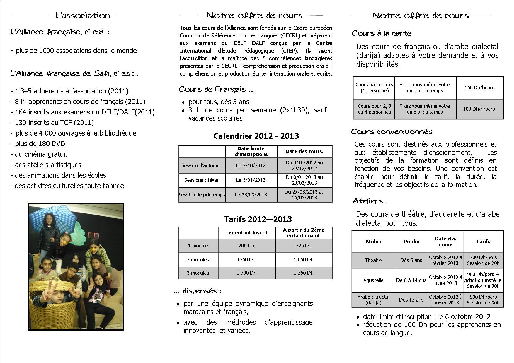 Brochure AFS verso
