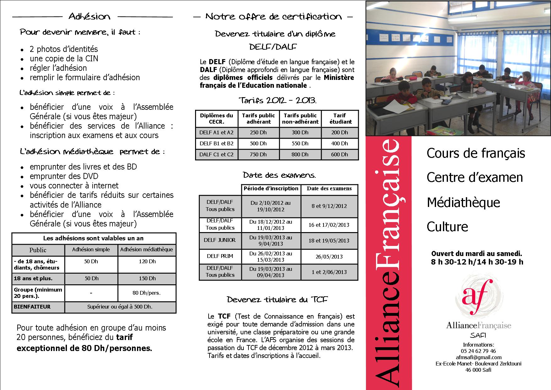 brochure AFS recto