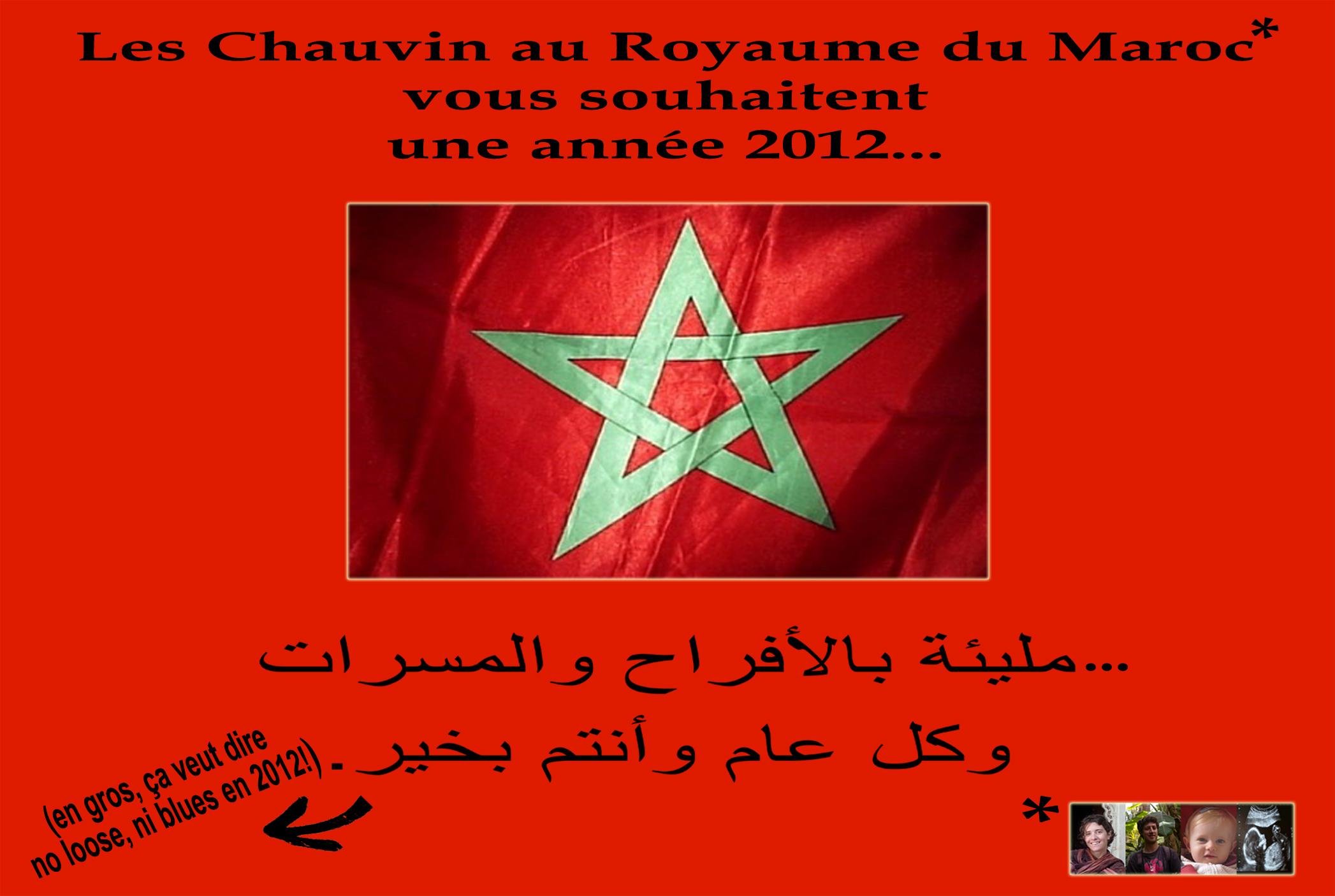carte de voeux Chauvin